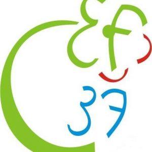El CEF N° 37 convoca a la comunidad a elegir el nombre para la institución